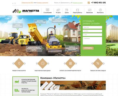 Разработка web-сайтов, продвижение web-сайтов бесплатный хостинг на 10 гб