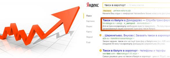 разработка оптимизация продвижение web сайтов ontact.htm